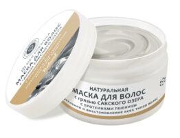 Маска для волос с грязью Сакского озера «С протеинами пшеницы»