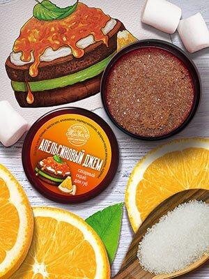 Сахарный скраб для губ «Апельсиновый джем»