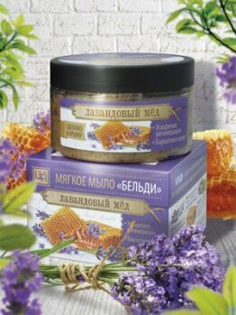 Мягкое мыло «Бельди» - Лавандовый мед