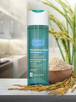 Мицеллярная вода «Simply Clean» - Для всех типов кожи
